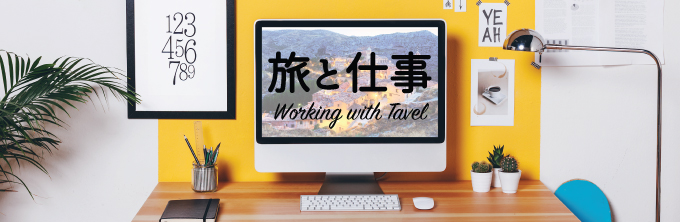 travel-work