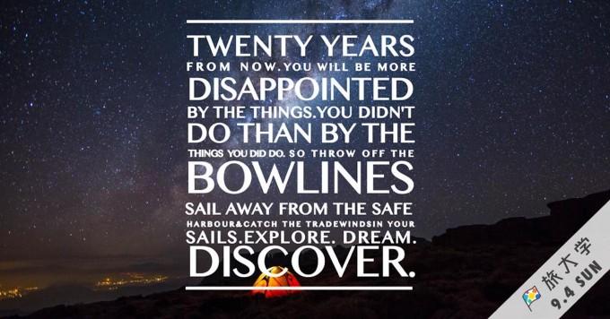 universe3-01th 20.15.31