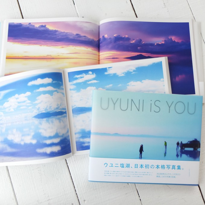uyuni_is_you