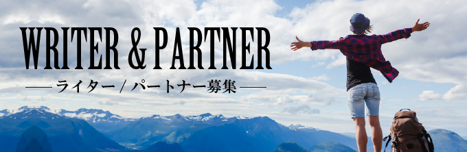 writerandpartner
