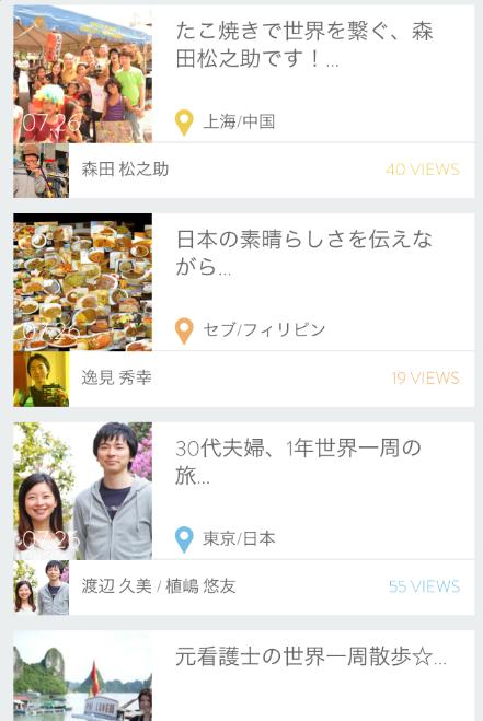 スクリーンショット(2013-07-26 14.59.58)