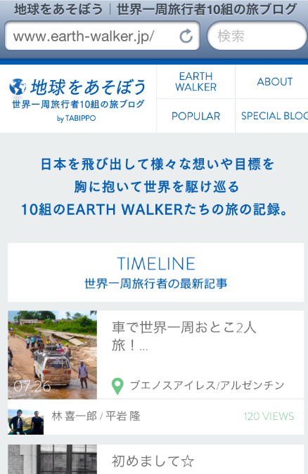スクリーンショット(2013-07-26 15.01.42)