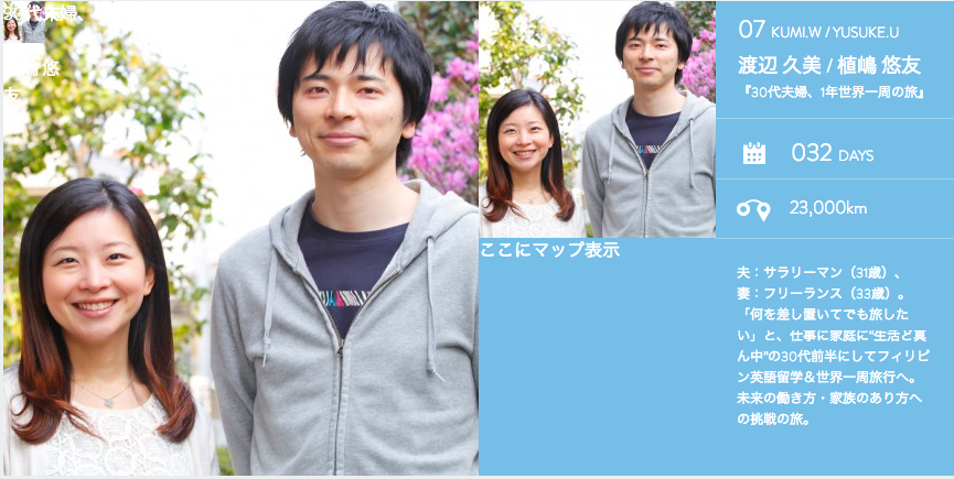 スクリーンショット(2013-07-26 15.13.24)