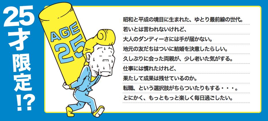 スクリーンショット(2014-01-07 19.32.29)