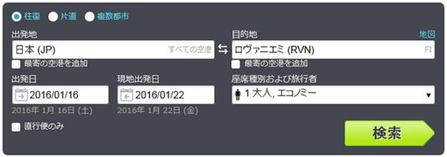 スクリーンショット(2015-12-09 0.12.54)