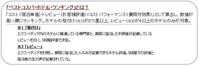 スクリーンショット(2015-12-26 10.36.18)