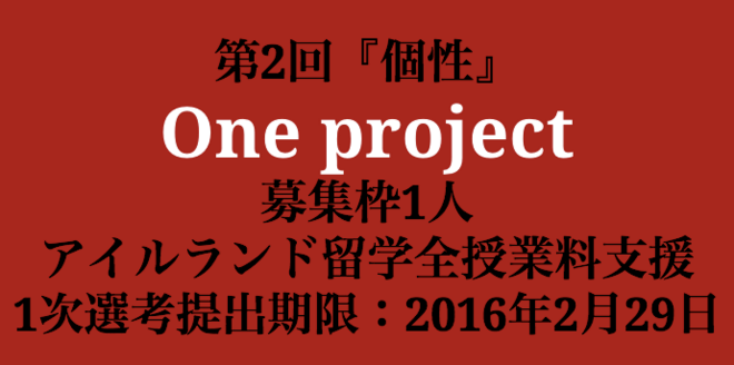 スクリーンショット(2016-02-03 15.36.04)