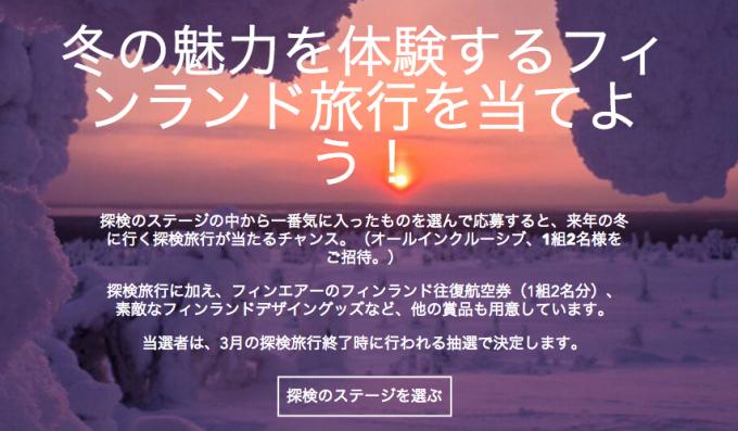 スクリーンショット(2016-03-06 20.51.59)