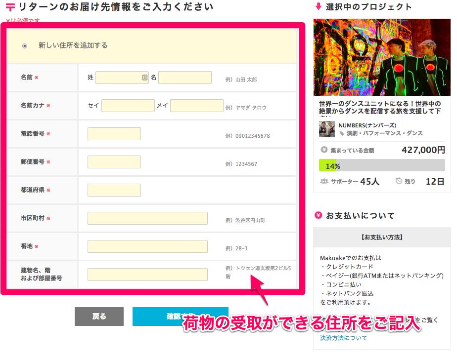 スクリーンショット 2014-04-06 0.26.59