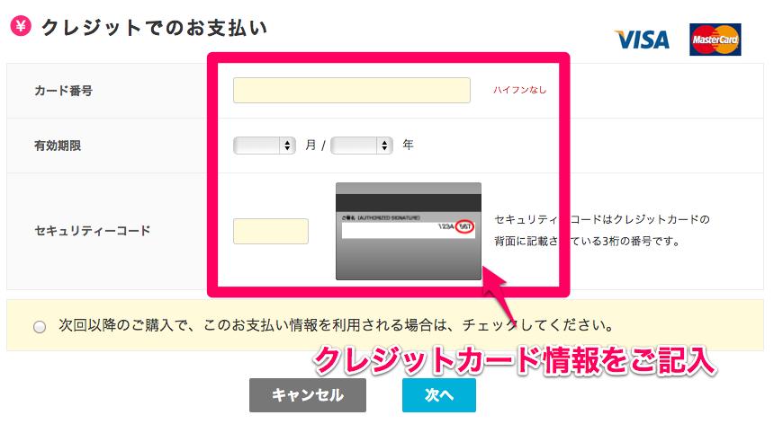 スクリーンショット 2014-04-06 0.28.07