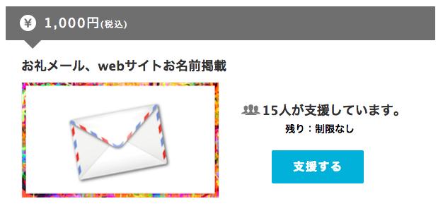 スクリーンショット 2014-04-07 15.10.36