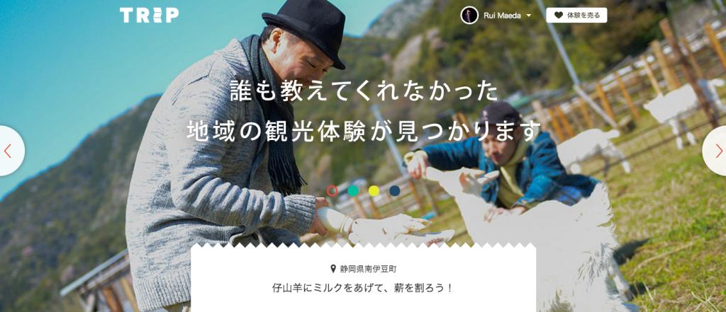 スクリーンショット 2014-04-18 16.25.23
