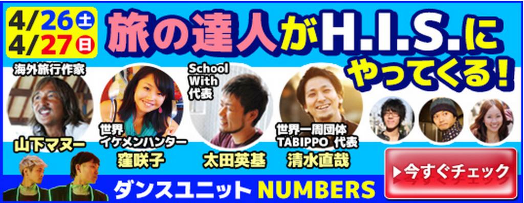 スクリーンショット 2014-04-25 20.36.15