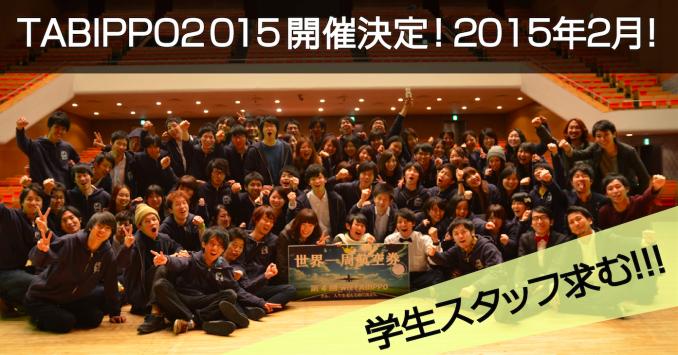 スクリーンショット 2014-10-02 20.50.57