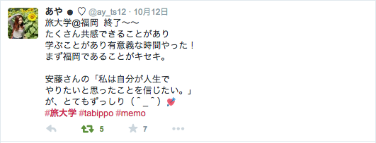 スクリーンショット 2014-10-29 20.04.53