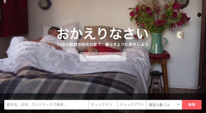 スクリーンショット 2015-05-17 1.52.36