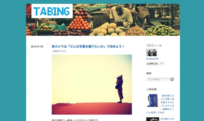 TABING
