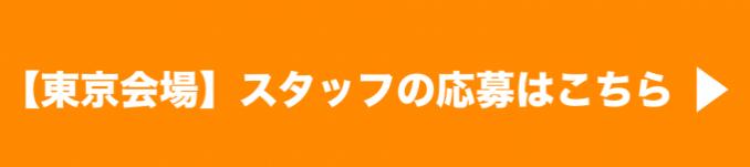 スクリーンショット 2015-09-17 20.30.35