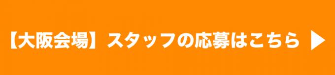 スクリーンショット 2015-09-17 20.31.37