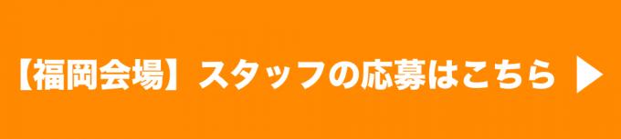 スクリーンショット 2015-09-17 20.31.48