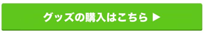 スクリーンショット 2015-10-18 20.01.44