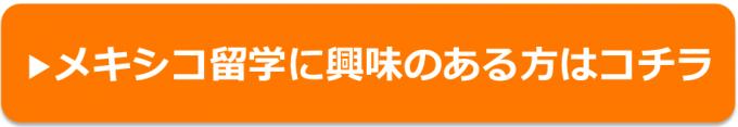スクリーンショット 2016-02-01 15.07.53