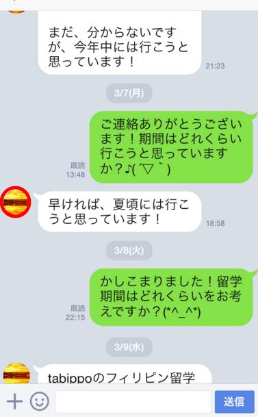 スクリーンショット 2016-04-01 13.17.11