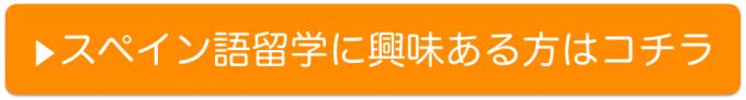 スクリーンショット 2016-04-01 20.49.22