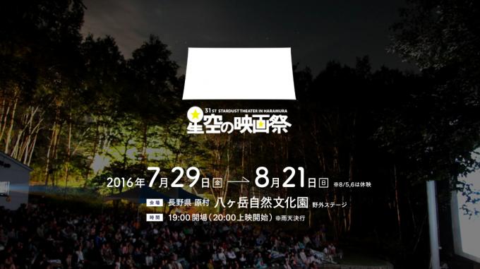 スクリーンショット 2016-08-05 19.53.34