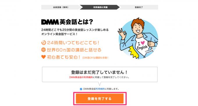 DMM06