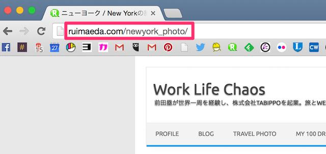 引用元URLを調べる