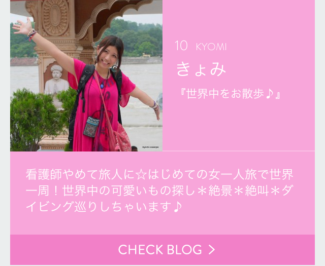 09_きよみ
