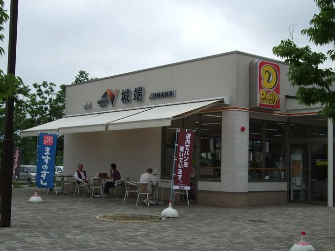 1024px-Jyouhana-SA_01
