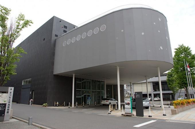 1024px-Matsumoto_Performing_Arts_Centre01n4592
