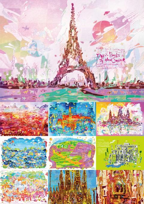 松田光一(WORLD HERITAGE ART)