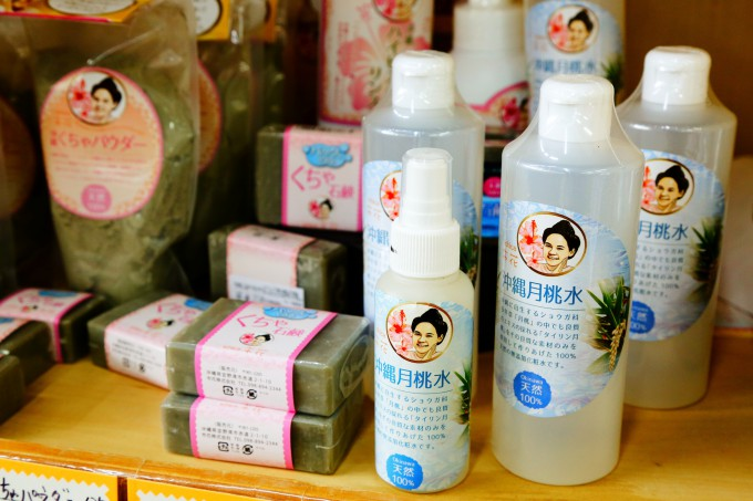 沖縄月桃水の化粧品たち