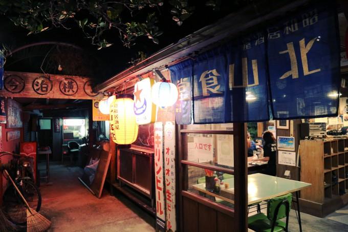沖縄で泡盛を楽しめる酒屋