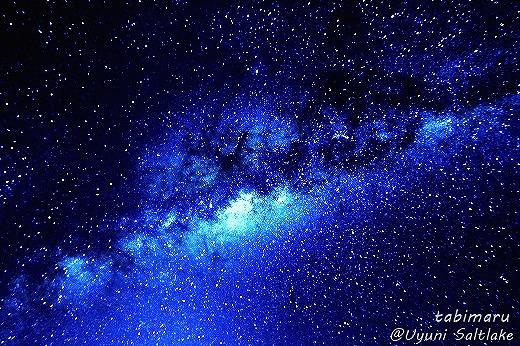 星空のウユニ塩湖