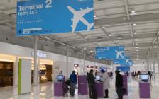 関西空港へのアクセス方法(電車、リムジンバス、船)まとめ