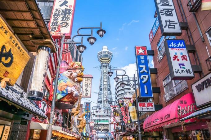 大阪通天閣から見る景色