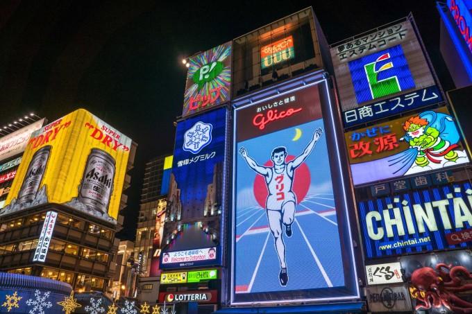 大阪の街・道頓堀