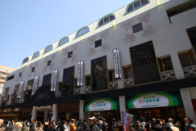 大阪・笑いの聖地なんばグランド花月