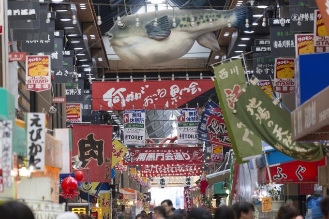大阪の美味しいグルメが集う黒門市場