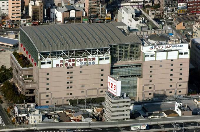 大阪のスパワールド