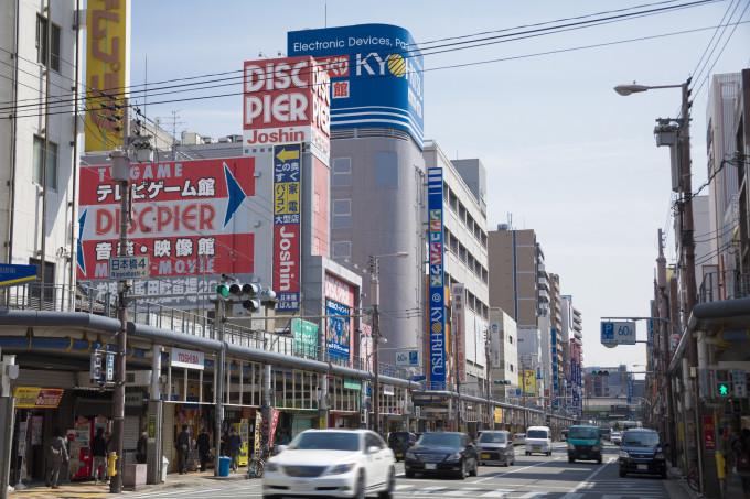 大阪のでんでんタウン