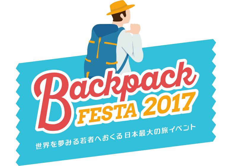 bpf2017-2
