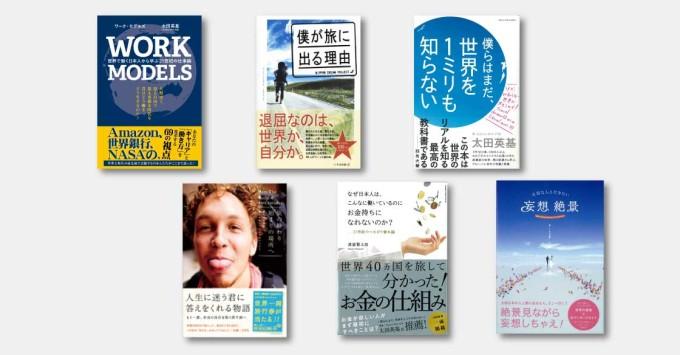 iroha_book2000