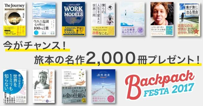 book_2000
