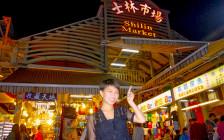 台湾にある3つの夜市で女子大生が食べ歩きに挑戦してみた