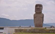 モアイとアートと鬼の島!女木島の観光基本情報まとめ